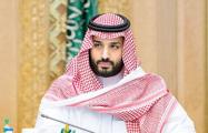 Саудовский кронпринц пообещал создать атомную бомбу в противовес Ирану