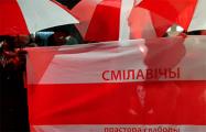 Акция в Смиловичах: «Руки прочь от наших бабушек и дедушек!»