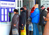 Deutsche Welle: Без резкой девальвации Беларусь потеряет рынок ТС