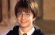Книгу о Гарри Поттере продали с аукциона за $90 тысяч