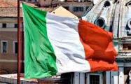 СМИ: Италия в течение года может вывести контингент из Афганистана