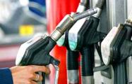В Беларуси вновь дорожает бензин