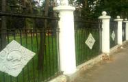В Минске снесли часть кованого ограждения 50-х годов