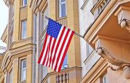 США закрывают два последних генеральных консульства в России