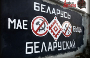 Следствие по делу «граффитиста» Косинерова продолжается