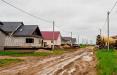Фотофакт: Как в Беларуси выглядит дорога за $80 000