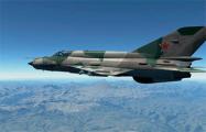 Нигерия выставила на аукцион в интернете 20 сверхзвуковых истребителей Миг-21