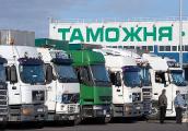 Россельхознадзор потребовал от Беларуси прекратить транзит товаров через РФ