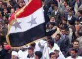 Лидеры ЕС объявили Нацсовет Сирии легитимным представителем сирийцев