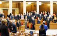 Как «депутаты» принимали бюджет Беларуси на следующий год