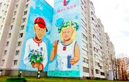 На граффити «Минск-Москва» снова появилась «цитата Ольгерда»