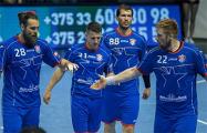 Лига чемпионов: БГК имени Мешкова одержал первую победу на групповом этапе