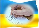 ОБСЕ: Выборы в Украине — шаг назад