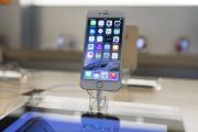 Bloomberg рассказал о суперчувствительном дисплее нового iPhone