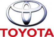 Toyota отзывает 423 тысячи автомобилей класса люкс
