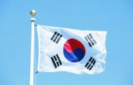 На пост президента Южной Кореи выдвинулось пять кандидатур