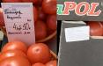 Секреты «Комаровки»: как помидоры из Польши становятся «пинскими»