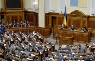 В Верховной Раде Украины появятся сенсорные кнопки голосования