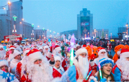 Белорусы - Минтруда: Объявляем всенародные гуляния 2 января на площади