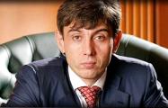 Миллиардер Галицкий сдал государству крупнейшую в РФ розничную сеть