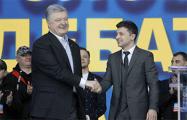 Фоторепортаж: Исторические дебаты в Украине