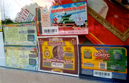 В Пинске учителей заставляют покупать лотерейные билеты