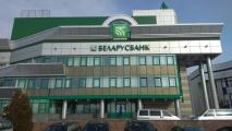 КГК начал опрос о качестве банковских и финансовых услуг