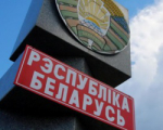 Беларусь будет укреплять границу на участке с Украиной и рядом с БелАЭС