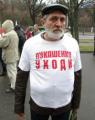 Двое политзаключенных на Окрестина объявили голодовку