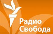В РФ BBC, «Радио Свобода» и «Медузу» заподозрили в «пропаганде наркотиков»