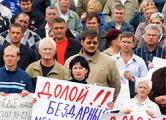 В Беларуси введут налог на «тунеядцев»