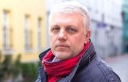 Российская журналистка представила фильм «Шеремет. Цена Свободы»