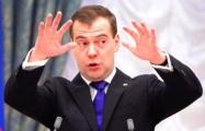 Медведев одобрил обмен данными о «невыездных» гражданах с Беларусью