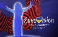 Белорусы борются за выход в финал «Евровидения-2017» (Видео, онлайн)