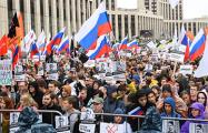 Российская оппозиция собирается на масштабную акцию протеста в Москве