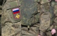 В РФ коронавирусом официально заразились более 900 военных
