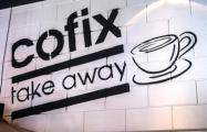В Минске открывается первая кофейня израильской сети Cofix