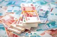 Россияне обеднели на 1,5 триллиона рублей из-за санкций