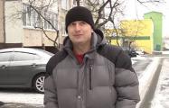Гомельский «тунеядец»: Я горжусь народом Беларуси!