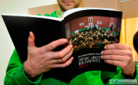 Гродненский суд нашел нарушения в действиях судьи по делу Belarus Press Photo