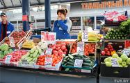 Что почем на главном рынке Минска