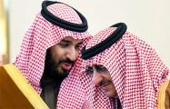 Появились новые подробности об аресте родственников короля Саудовской Аравии
