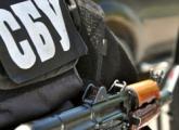 СБУ сорвала захват административных зданий в Мелитополе