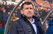 Белорусский тренер Сергей Гуренко возглавил литовский футбольный клуб