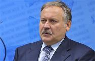 Представитель Госдумы о Лукашенко: Он стал нахлебником, практически паразитом