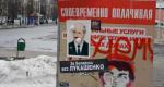 В Бобруйске портреты Лукашенко забросали яйцами