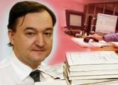 Financial Times: Европе нужен «закон Магнитского»