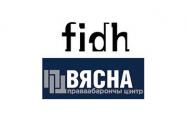 FIDH: Новая резолюция СПЧ ООН по Беларуси — сигнал для Лукашенко