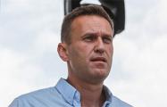 Amnesty International: Навальный стал узником совести после ареста в «Шереметьево»
