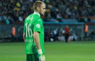 Белорусский вратарь «Нанси» провел пятый «сухой» матч в сезоне